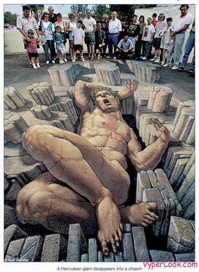 Kurt Wenner 3D pavement art