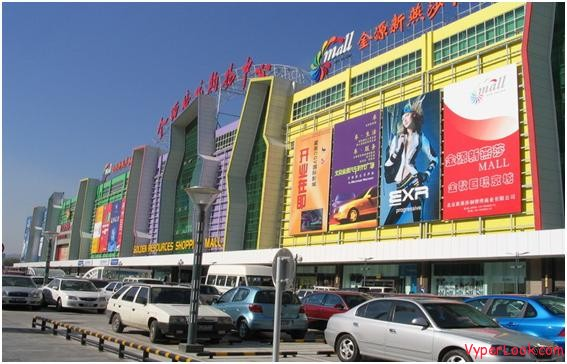 Golden Resources Shopping Mall, China