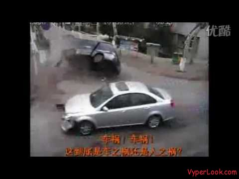 Traffic accidents captured on CCTV in China.