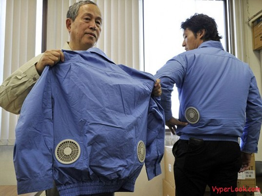 japan air conditioner jacket Awesome Invention Air Conditioned Jackets Pictures Seen on www.VyperLook.com