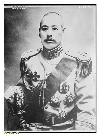 Wu Pei fu