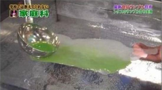 fake japanese cabbage 2