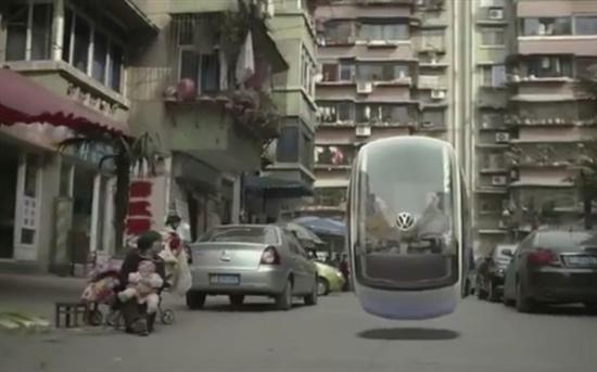 Chinese Floating Car by Volkswagen 2
