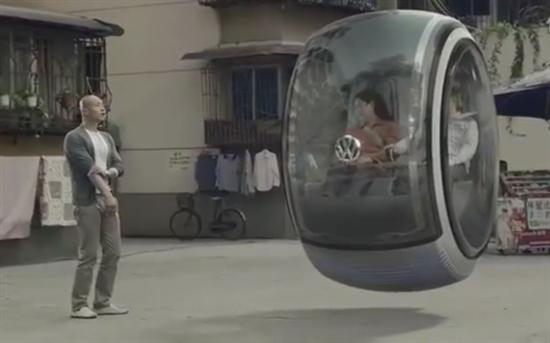 Chinese Floating Car by Volkswagen 3