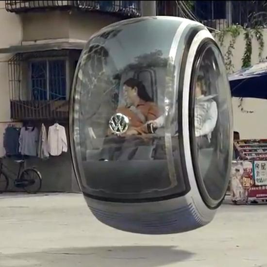 Chinese Floating Car by Volkswagen 4