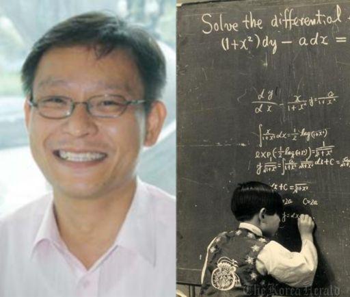 kim ung yong kid genius