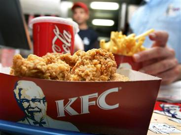 KFC Brain Found In KFC Meal Pictures Seen on www.VyperLook.com