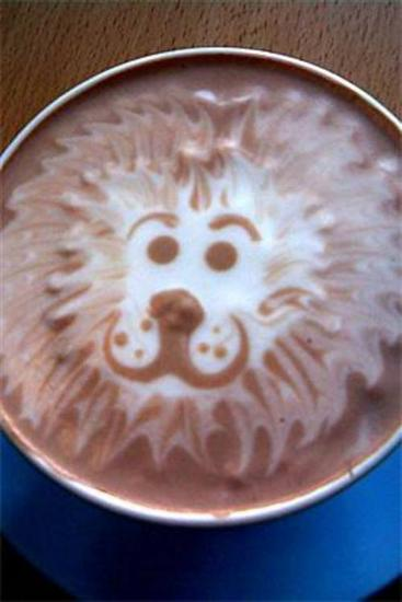 coffee foam art lion