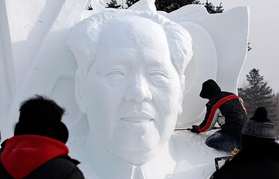 53277cool ice sculpture 4