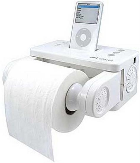 74042133 weird and funny gadgets 18