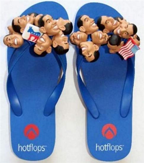 86170bizarre shoes design 1